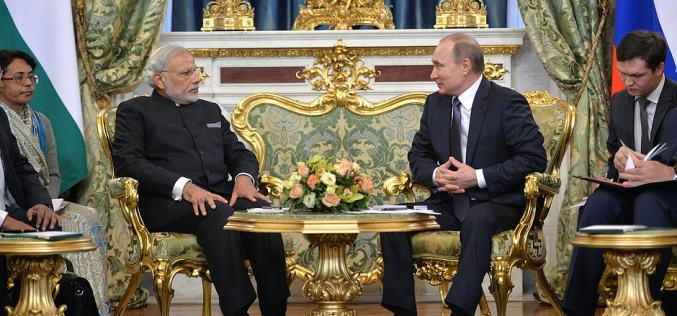 Siberian Tigers: Rosneft expands in India